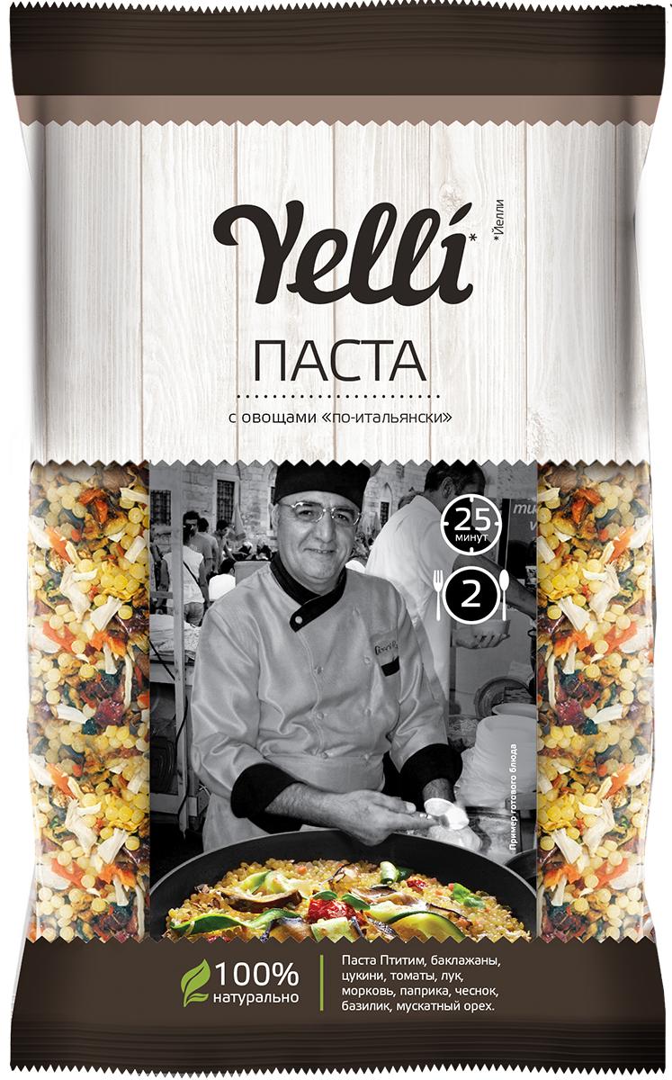 Yelli паста с овощами по-итальянски, 120 гЕЛ 155/10Паста - традиционное итальянское блюдо, потрясающее своим разнообразием вкусов. В основе этого рецепта - оригинальная мелкая паста из твердых сортов пшеницы, а также овощи и специи. Пармезан дополнит это блюдо - добавьте его в конце приготовления.