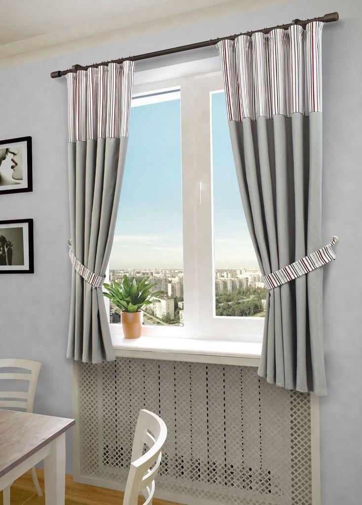 Комплект штор Sanpa Home Collection Бертина, на ленте, цвет: серый, высота 180 смКШБЕРТИНА(20470)серый, , 145*180 +подхваты