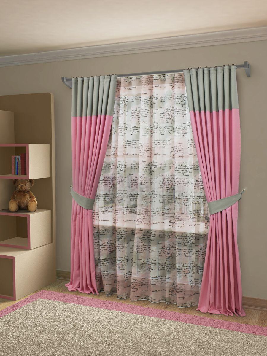 Комплект штор Sanpa Home Collection Сатера, на ленте, цвет: розово-серый, высота 260 смКШСатера, розово-серый, , ш180*в260-2шт/ш400*в260см + 2 подхвата