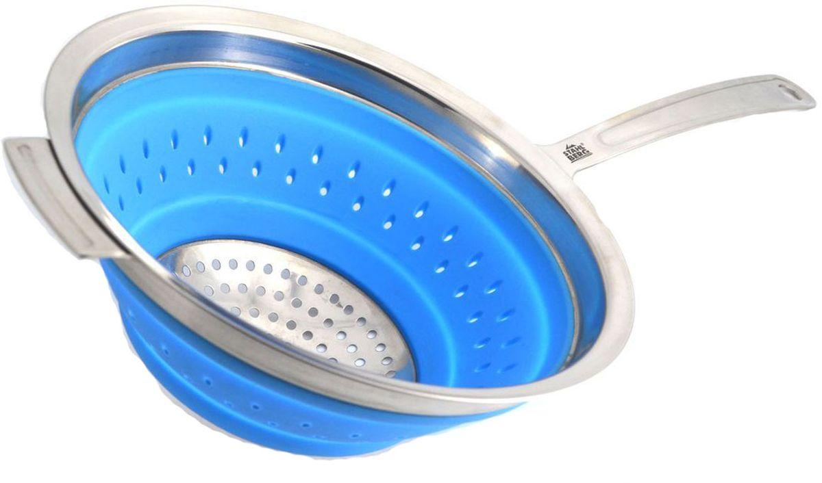 Дуршлаг Stahlberg, складной, цвет: синий, диаметр 20 см2609-SПосуда STAHLBERG изготовлена только из качественных, экологически чистых материалов. Также уделяется особое внимание дизайну продукции, способному удовлетворять вкусы даже самых взыскательных покупателей. Сталь 8/10, из которой изготавливается посуда и аксессуары STAHLBERG, является уникальной. Она отличается высокими эксплуатационными характеристиками и крайне устойчива к физическим воздействиям. Сложно найти более подходящий для создания качественной кухонной посуды материал. Отличительной чертой металлической посуды, выполненной из подобной стали, является характерный сероватый оттенок поверхности и особый блеск. Это позволяет приготовить более здоровую пищу.