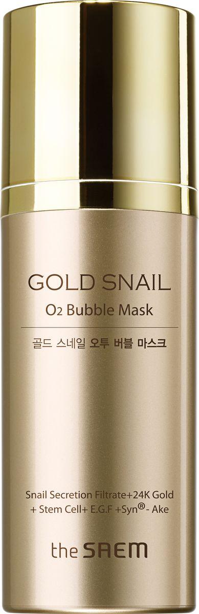 The Saem Маска кислородная с муцином улитки Gold Snail O2 Bubble Mask (Jumbo), 105 грСМ1325Омолаживающая маска для лица премиум-класса обладает мощнейшей формулой для придания коже идеального и здорового вида. Содержит улиточный фильтрат, золото, эпидермальный фактор роста, стволовые клетки и аналог змеиного яда. Придает лицу неотразимое сияние, активно обновляет клетки, избавляет от морщин, возвращает эластичность. Подобно ботоксу блокирует передачу нервных импульсов к мимическим мышцам. Молекулы кислорода повышают активность клеток для лучшего усвоения питательных веществ.