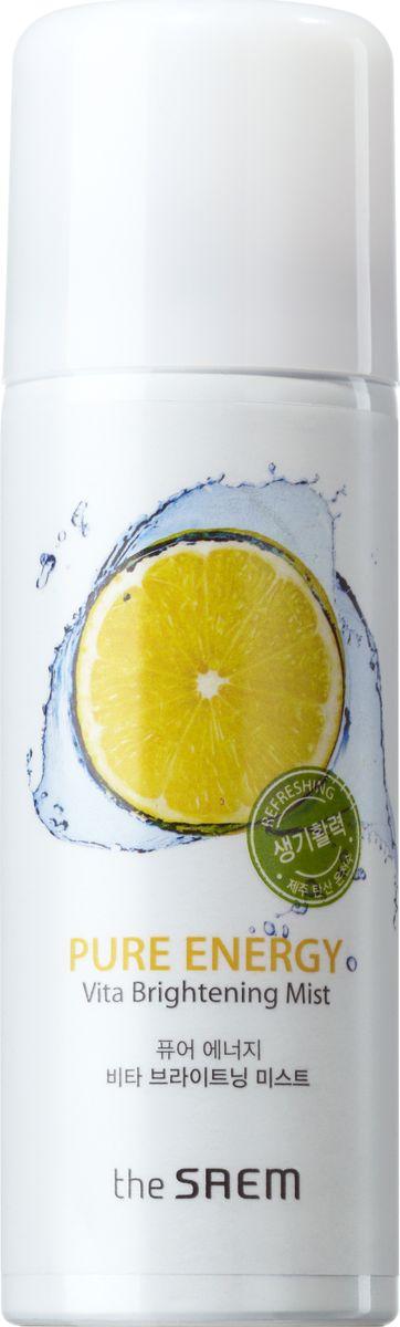The Saem Спрей для лица Pure Energy Vita Brightening Mist, 100 млСМ1507Спрей с экологически чистой водой с о. Чеджу и растительным комплексом мгновенно наполнит кожу живительной влагой и окажет осветляющее действие, устраняя нежелательную пигментацию и выравнивая ее тон. Благодаря высокому содержанию цитрусовых обладает мощным антиоксидантным эффектом, препятствует преждевременному старению и великолепно тонизирует увядающую кожу. Средство с мельчайшим распылением и практичным большим объемом поможет в любом месте быстро и легко устранить сухость и зуд, подарив коже чувство комфорта. Объем: 100 мл