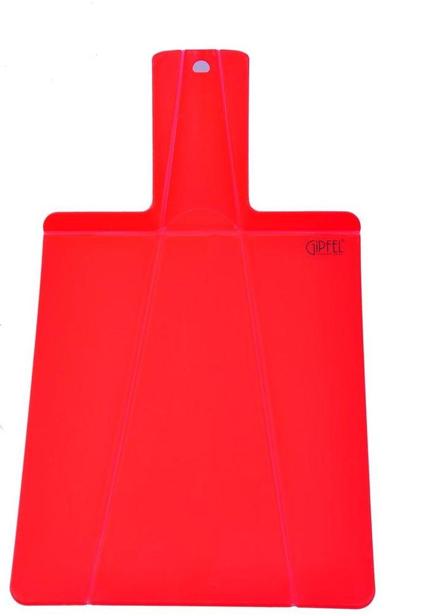 Доска разделочная Gipfel Mugavus, цвет: красный, 37,5 х 21 х 0,5 см3127Посуда Gipfel изготовлена только из качественных, экологически чистых материалов. Также уделяется особое внимание дизайну продукции, способному удовлетворять вкусы даже самых взыскательных покупателей. Сталь 8/10, из которой изготавливается посуда и аксессуары Gipfel, является уникальной. Она отличается высокими эксплуатационными характеристиками и крайне устойчива к физическим воздействиям. Сложно найти более подходящий для создания качественной кухонной посуды материал. Отличительной чертой металлической посуды, выполненной из подобной стали, является характерный сероватый оттенок поверхности и особый блеск. Это позволяет приготовить более здоровую пищу.