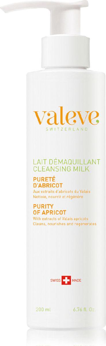 Valeve Очищающее молочко «Чистый Абрикос» Cleansing Milk Purity of apricot 200 мл9005_0707Мягко и тщательно очищает кожу, включая области вокруг глаз, удаляет любые остатки загрязнений и макияжа, помогает также удалять мертвые клетки верхнего слоя эпидермиса. Питательный экстракт из плодов абрикоса увлажняет, восстанавливает и смягчает кожу, поддерживает ее здоровье. Абрикосовое масло – превосходное средство для уставшей, тусклой и девитализированной кожи – восстанавливает ее силы и эластичность, а также улучшает цвет лица и придает ему яркость и свежесть. После очищения кожа остается гладкой и бархатистой.