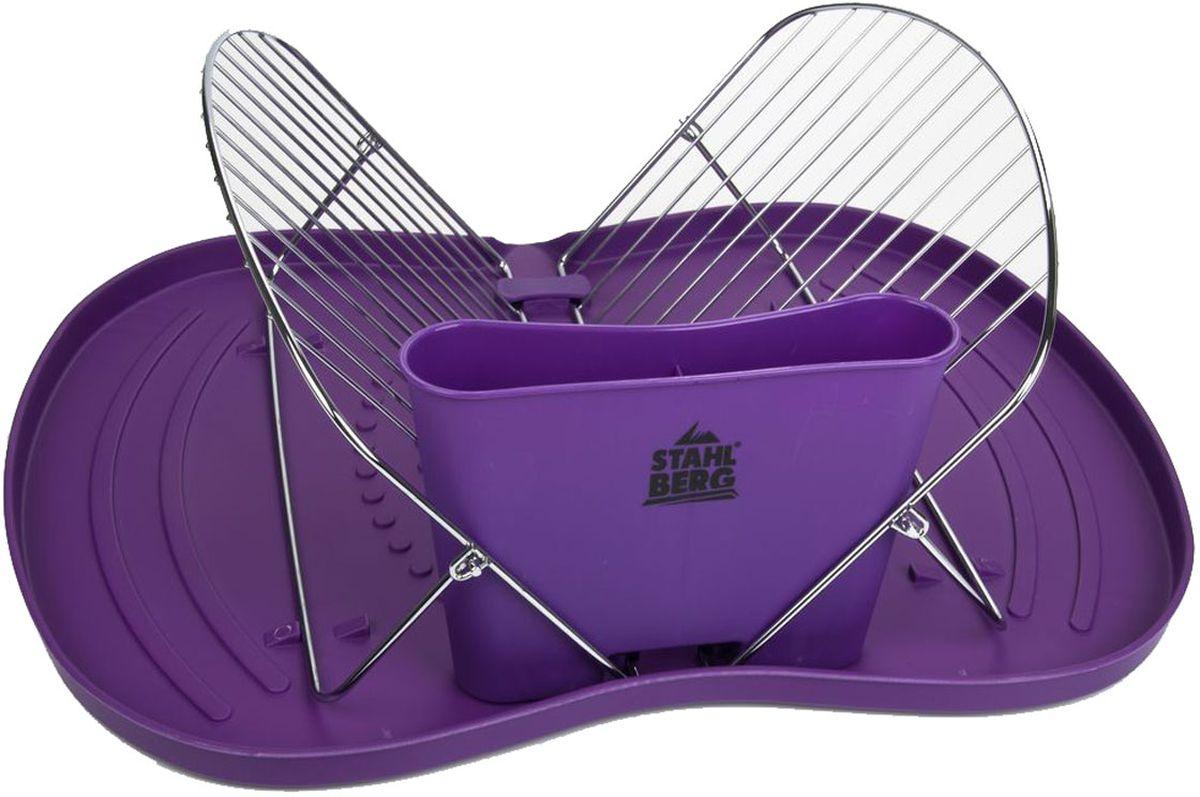 Сушилка для посуды Stahlberg Neptune, цвет: фиолетовый, 45 х 33,5 х 12 см5135-SПосуда STAHLBERG изготовлена только из качественных, экологически чистых материалов. Также уделяется особое внимание дизайну продукции, способному удовлетворять вкусы даже самых взыскательных покупателей. Сталь 8/10, из которой изготавливается посуда и аксессуары STAHLBERG, является уникальной. Она отличается высокими эксплуатационными характеристиками и крайне устойчива к физическим воздействиям. Сложно найти более подходящий для создания качественной кухонной посуды материал. Отличительной чертой металлической посуды, выполненной из подобной стали, является характерный сероватый оттенок поверхности и особый блеск. Это позволяет приготовить более здоровую пищу.