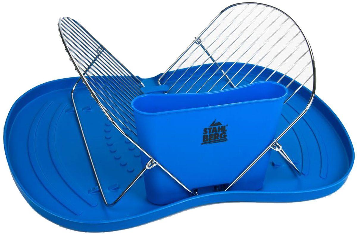 Сушилка для посуды Stahlberg Neptune, цвет: синий, 45 х 33,5 х 12 см5136-SПосуда STAHLBERG изготовлена только из качественных, экологически чистых материалов. Также уделяется особое внимание дизайну продукции, способному удовлетворять вкусы даже самых взыскательных покупателей. Сталь 8/10, из которой изготавливается посуда и аксессуары STAHLBERG, является уникальной. Она отличается высокими эксплуатационными характеристиками и крайне устойчива к физическим воздействиям. Сложно найти более подходящий для создания качественной кухонной посуды материал. Отличительной чертой металлической посуды, выполненной из подобной стали, является характерный сероватый оттенок поверхности и особый блеск. Это позволяет приготовить более здоровую пищу.