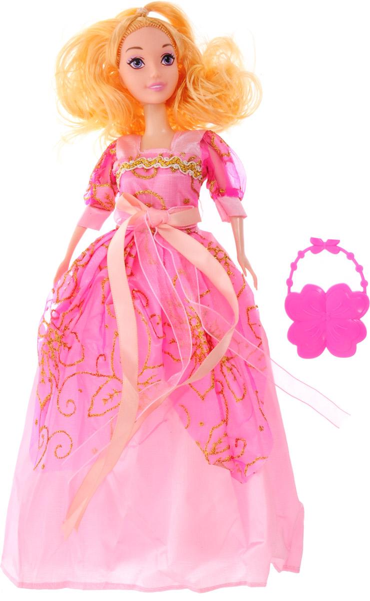 Veld-Co Кукла Benigh Girl цвет платья розовый