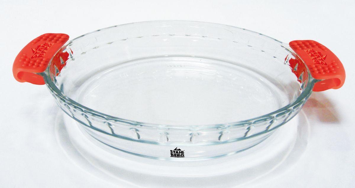 "Форма для выпечки ""Stahlberg"", 22,5 х 22,5 х 4,3 см 9508-S"