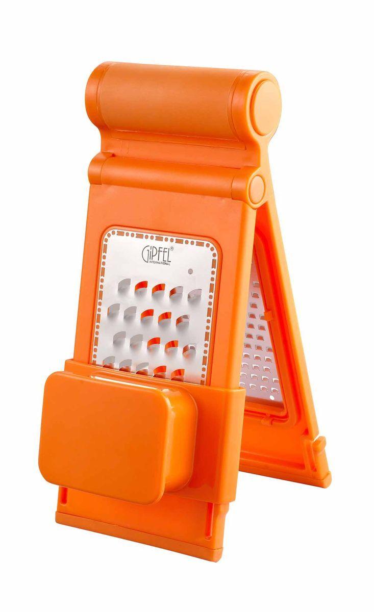 "Терка Gipfel ""Carrot"", двухсторонняя, цвет: оранжевый, 10,5 х 6,5 х 25,5 см"
