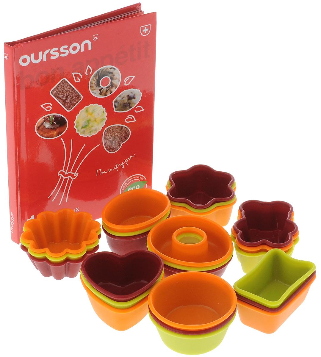 Набор для выпечки Oursson: мини-формы 24 шт, книга рецептов 12 рецептов ПтифуровBW0550SS/MCНабор силиконовых мини-форм для выпечки 24шт. (оранжевый, зеленое яблоко)+ книга рецептов (12 рецептов Птифуров), подарочная упаковка