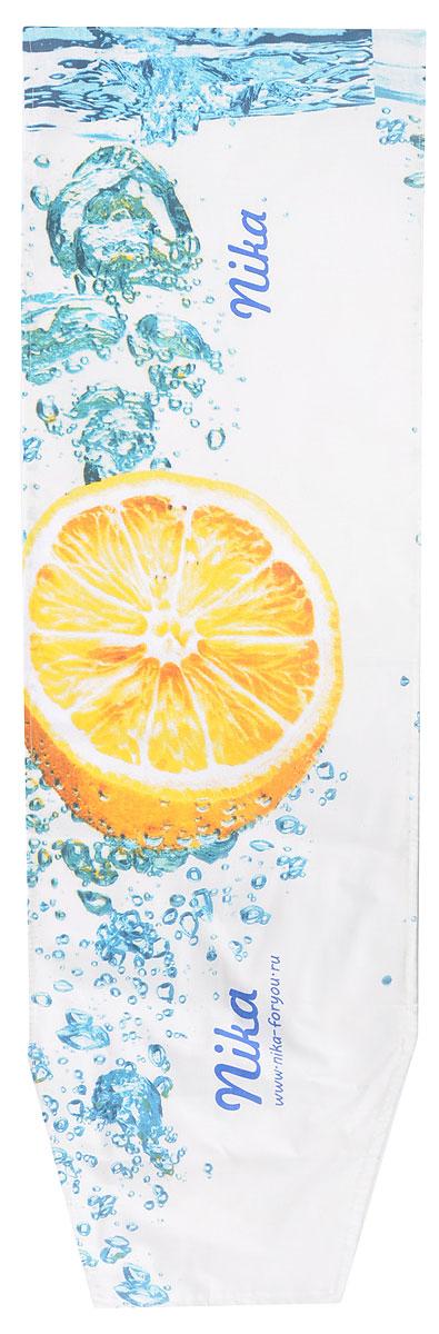 Чехол для гладильной доски Nika Апельсин, 129 х 40 смЧ1_апельсинЧехол Nika Апельсин, выполненный из бязи (100% хлопок), продлит срок службы вашей гладильной доски. Чехол снабжен стягивающим шнуром, при помощи которого вы легко отрегулируете оптимальное натяжение и зафиксируете чехол на рабочей поверхности гладильной доски. Чехол оформлен красивым рисунком, что оживит внешний вид вашей гладильной доски. Размер чехла: 129 х 40 см. Максимальный размер доски: 125 х 36 см.