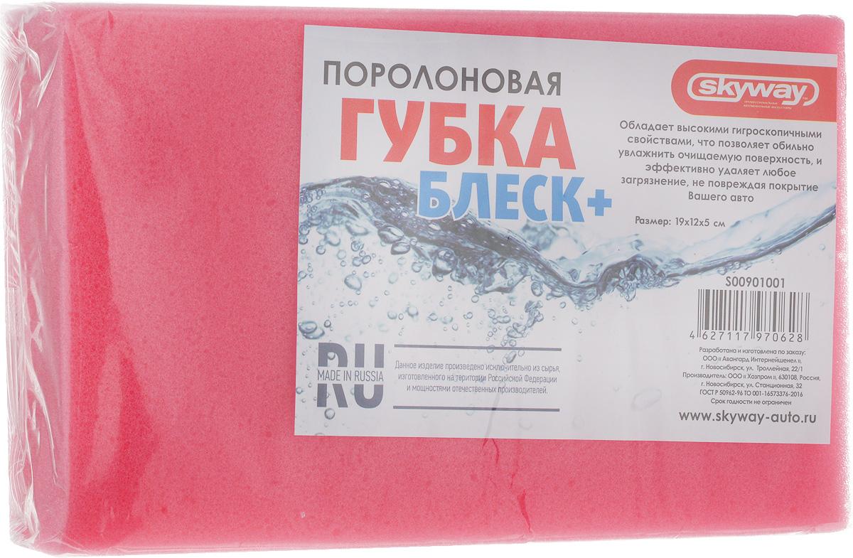 Губка Skyway Блеск+, цвет: розовый, 19 х 12 х 5 смS00901001_розовыйПоролоновая губка Skyway Блеск+ обладает высокими гигроскопичными свойствами, что позволяет обильно увлажнить очищаемую поверхность, и эффективно удаляет любое загрязнение, не повреждая покрытие вашего авто. Губка произведена из качественных материалов, которые прекрасно очищают от загрязнений и не оставляют после себя ворсинок, волокон или отслоившихся частиц.