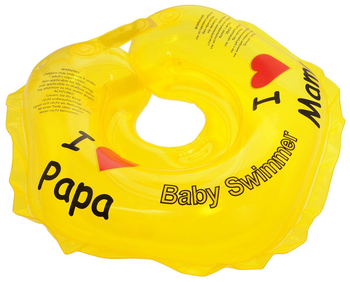 "Круг на шею ""Baby Swimmer"", цвет: желтый, 3-12 кг. BS210"