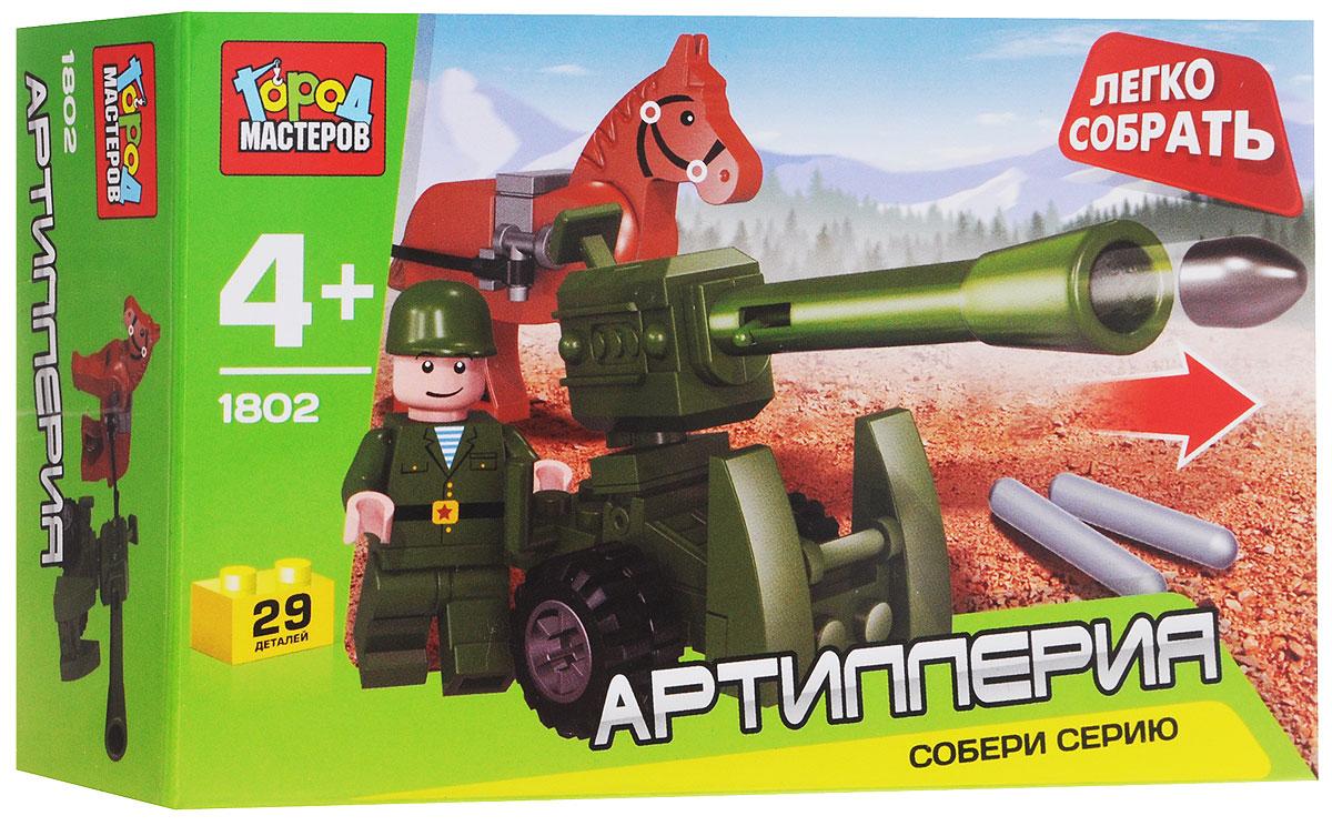 Город мастеров Конструктор Артиллерия