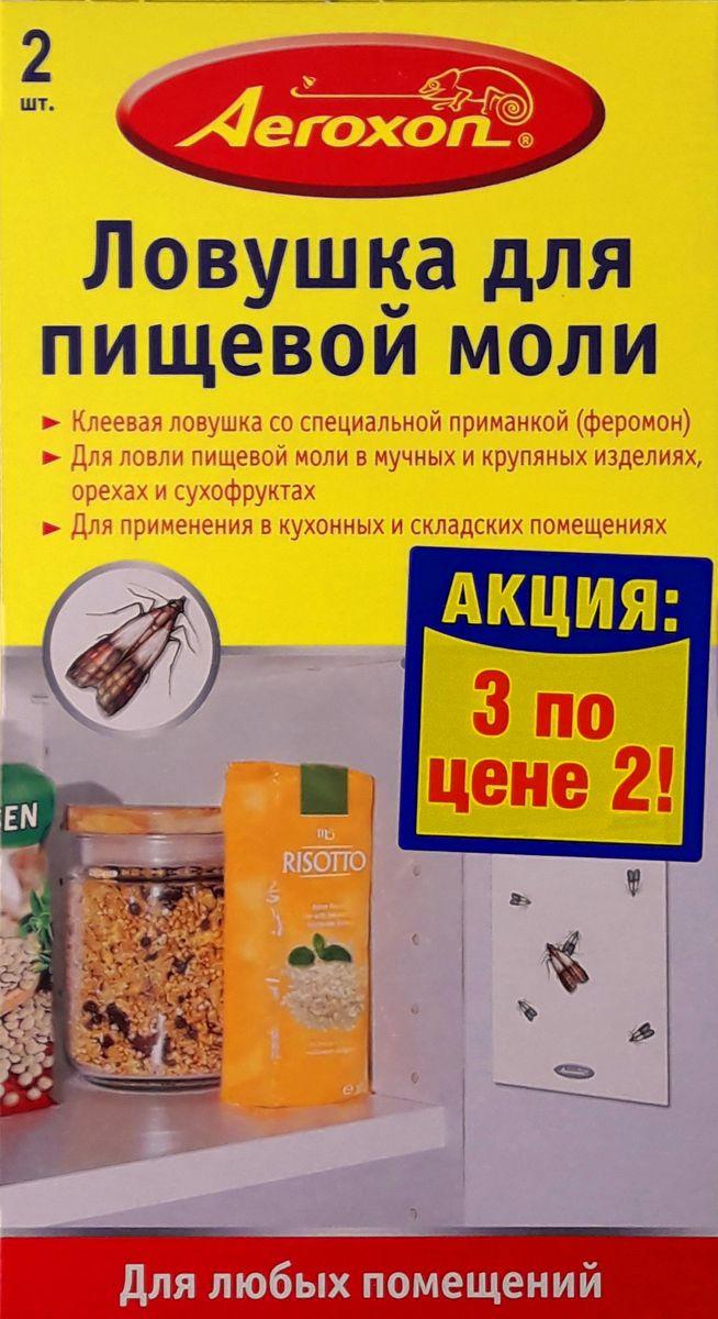 Ловушка для пищевой моли Aeroxon, 2+1 шт44765Клеевая ловушка со специальной приманкой (феромон) эффективно действует против амбарной и крупяной моли, обитающей на кухне, в кладовке, в плодовых шкафах и ящиках, на производствах, в мучных изделиях, крупах, сухофруктах, сушеных овощах и др. продуктах. Эффект приманивания достигается за счет нанесения на ленту специальной приманки для моли. Мужские особи приманиваются запахом и надежно прилипают к клейкой поверхности ловушки. Благодаря этому прекращается размножение моли,что быстро приводит к сокращению ее количества. Приманка не обладает запахом и не содержит вредных веществ, поэтому ловушка может размещаться в непосредственной близости от пищевых продуктов. Ловушка очень проста в применении: прманка уже содержится в клеевом составе и ее не нужно специально наносить. Для каждого шкафа достаточно 1 ловушки. Через 6 недель или раньше (если ловушкабудет полностью занята) ее следует заменить.