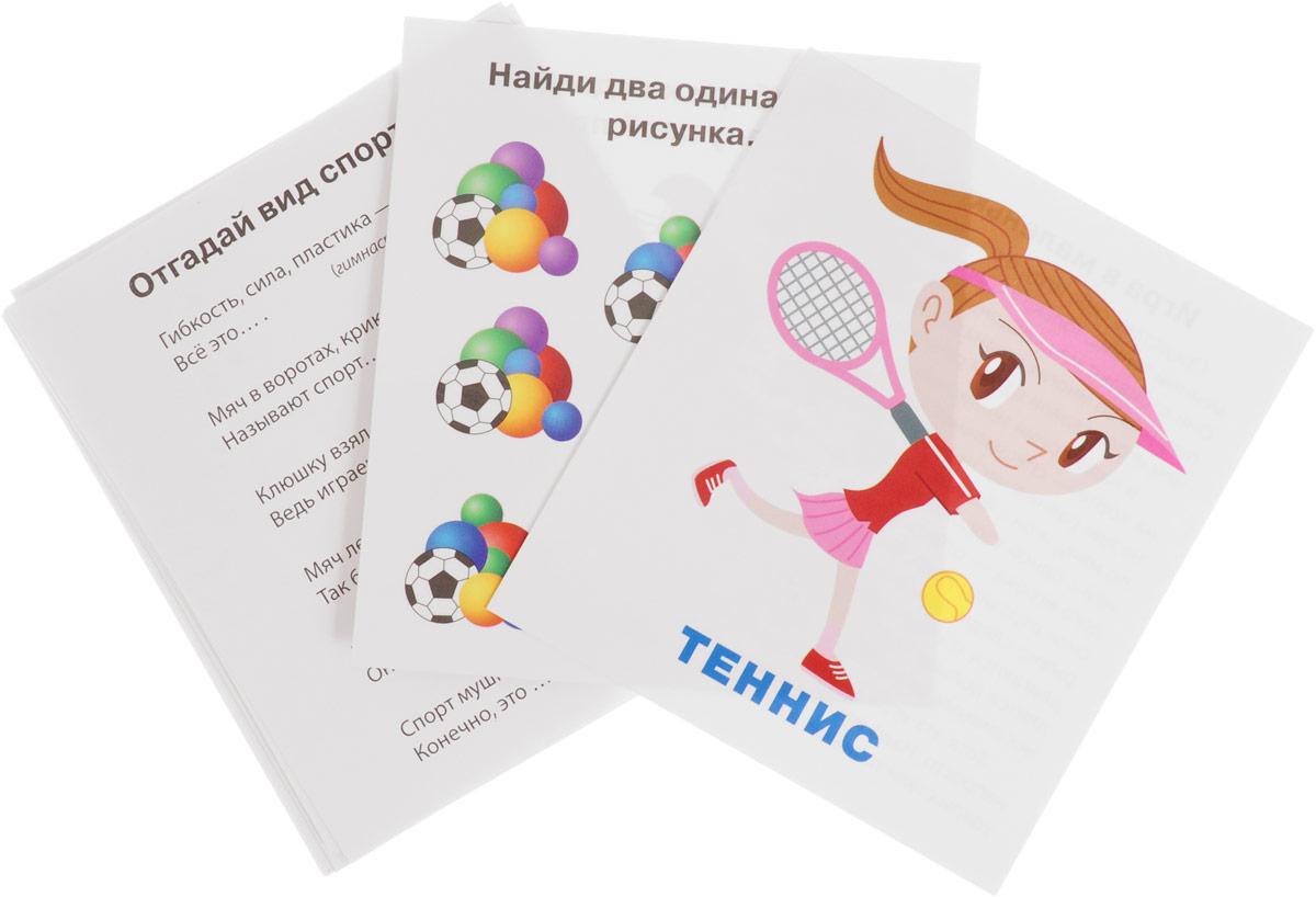 Айрис-пресс IQ-малыш Обучающие карточки Спорт