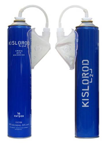 Kislorod 16л Дыхательная смесь (кислород 80%) с маской K16L-M11022Газовая смесь, обогащенная кислородом (в 4 раза больше, чем в окружающем воздухе) положительно влияет на состояние человека. Достаточно 3-5 вдохов газовой смеси для того, чтобы почувствовать бодрость и прилив сил после нахождения в душном помещении, автомобиле, при занятиях спортом. Для кого: Мы рекомендуем использовать наш продукт: •жителям крупных городов с низким качеством атмосферного воздуха •людям, долго находящимся в душных закрытых и многолюдных помещениях •автолюбителям, подолгу находящимся в закрытом пространстве автомобиля в пробках или при длительных поездках •людям, испытывающим повышенные физические нагрузки (спорт, физкультура, физический труд) •людям, испытывающим повышенные умственные и эмоциональные нагрузки Для чего: Применение смеси Kislorod даст Вам прилив бодрости, ускорит восстановление после высоких нагрузок, сократит последствия физических перегрузок спортсменов, сделает Вашу жизнь ярче и интереснее. Состав: Кислород - 80%, азот – 20% С маской Объем...