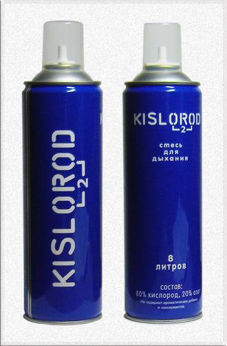 Kislorod 8л Дыхательная смесь (кислород 80%) с распылителем K8L11026Газовая смесь, обогащенная кислородом (в 4 раза больше, чем в окружающем воздухе) положительно влияет на состояние человека. Достаточно 3-5 вдохов газовой смеси для того, чтобы почувствовать бодрость и прилив сил после нахождения в душном помещении, автомобиле, при занятиях спортом. Для кого: Мы рекомендуем использовать наш продукт: •жителям крупных городов с низким качеством атмосферного воздуха •людям, долго находящимся в душных закрытых и многолюдных помещениях •автолюбителям, подолгу находящимся в закрытом пространстве автомобиля в пробках или при длительных поездках •людям, испытывающим повышенные физические нагрузки (спорт, физкультура, физический труд) •людям, испытывающим повышенные умственные и эмоциональные нагрузки Для чего: Применение смеси Kislorod даст Вам прилив бодрости, ускорит восстановление после высоких нагрузок, сократит последствия физических перегрузок спортсменов, сделает Вашу жизнь ярче и интереснее. Состав: Кислород - 80%, азот – 20% Без маски Объем...