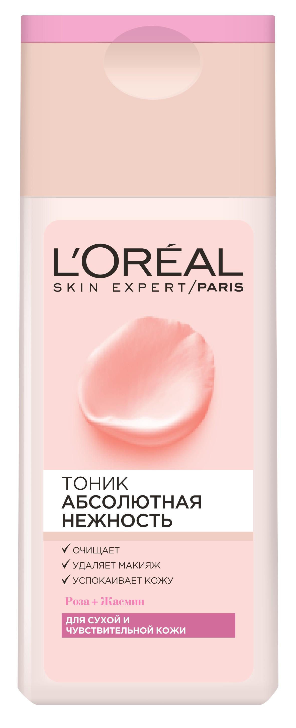 LOreal Paris Очищающий тоник Абсолютная нежность, для сухой и чувствительной кожи, 200 мл, с экстрактами Розы и ЖасминаA7089500Тоник освежает, удаляет загрязнения и остатки макияжа. Ваша кожа очищена от макияжа и загрязнений. Она становится нежной, более мягкой и красивой. Тонкий цветочный аромат позволит вам получить истинное удовольствие от чувственный опыт от ухода за кожей. Содержит экстракт розы, известный своими успокаивающими свойствами и способностью уменьшать ощущение дискомфорта, и экстракт жасмина, известный своими смягчающими и успокаивающими свойствами.