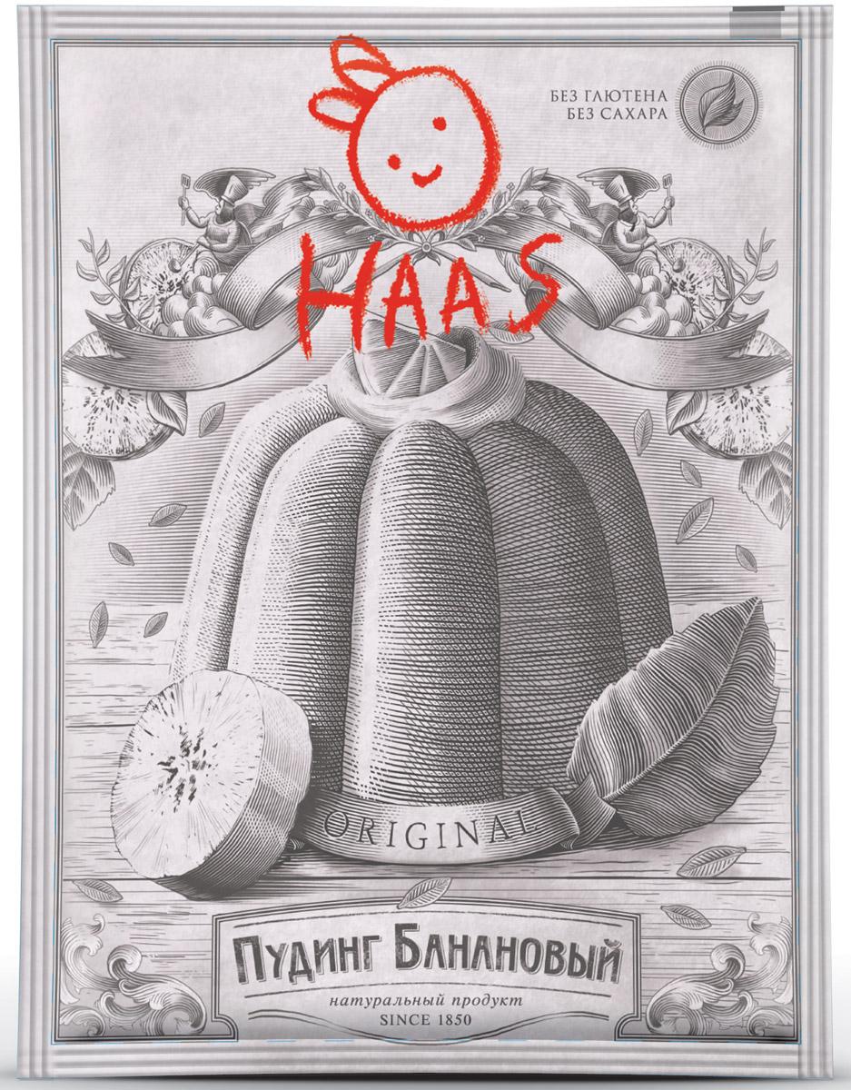Haas Пудинг банановый, 40 г240075Пудинг - один из самых популярных европейских десертов. Банановый пудинг Haas - вкусный, легкий, питательный и быстрый в приготовлении. Один пакет сухой смеси рассчитан на 0,5 л молока (4 порции). Время приготовления 3-4 минуты. Время застывания 20-30 минут. Уважаемые клиенты! Обращаем ваше внимание на то, что упаковка может иметь несколько видов дизайна. Поставка осуществляется в зависимости от наличия на складе.