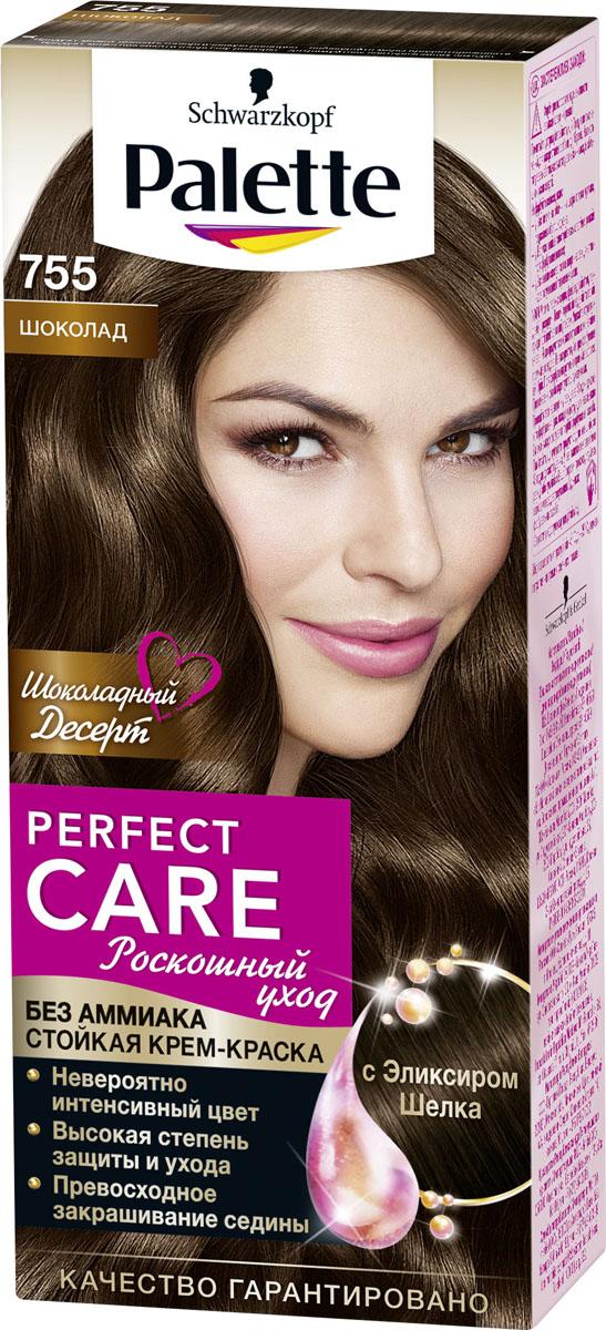Palette Краска для волос PCC 555 Шоколад, 110 мл2082839Ухаживающая формула без Аммиака вместе с ухаживающим кондиционером сделают ваши волосы мягкими и шелковистыми.
