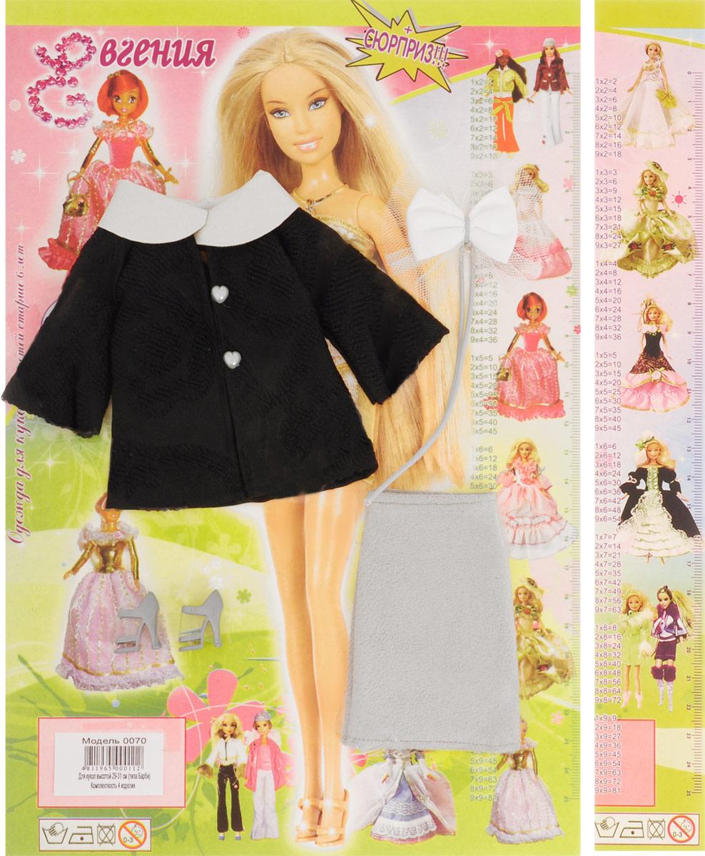 Евгения-Брест Одежда для кукол Пальто цвет черный серый белый 0070_пальто, юбка_черный, серый, белый