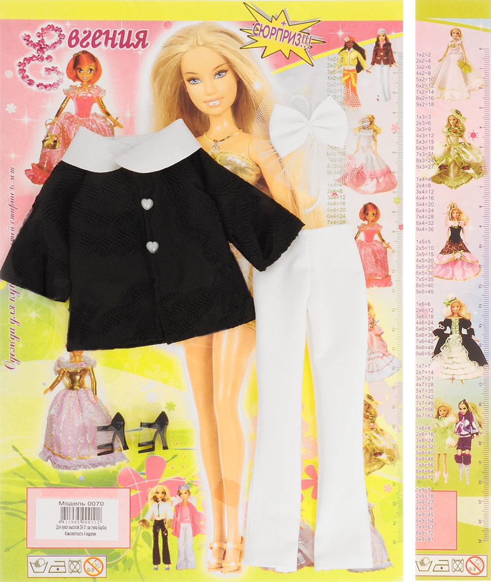 Евгения-Брест Одежда для кукол Пальто цвет черный белый 0070_пальто, брюки_черный,белый