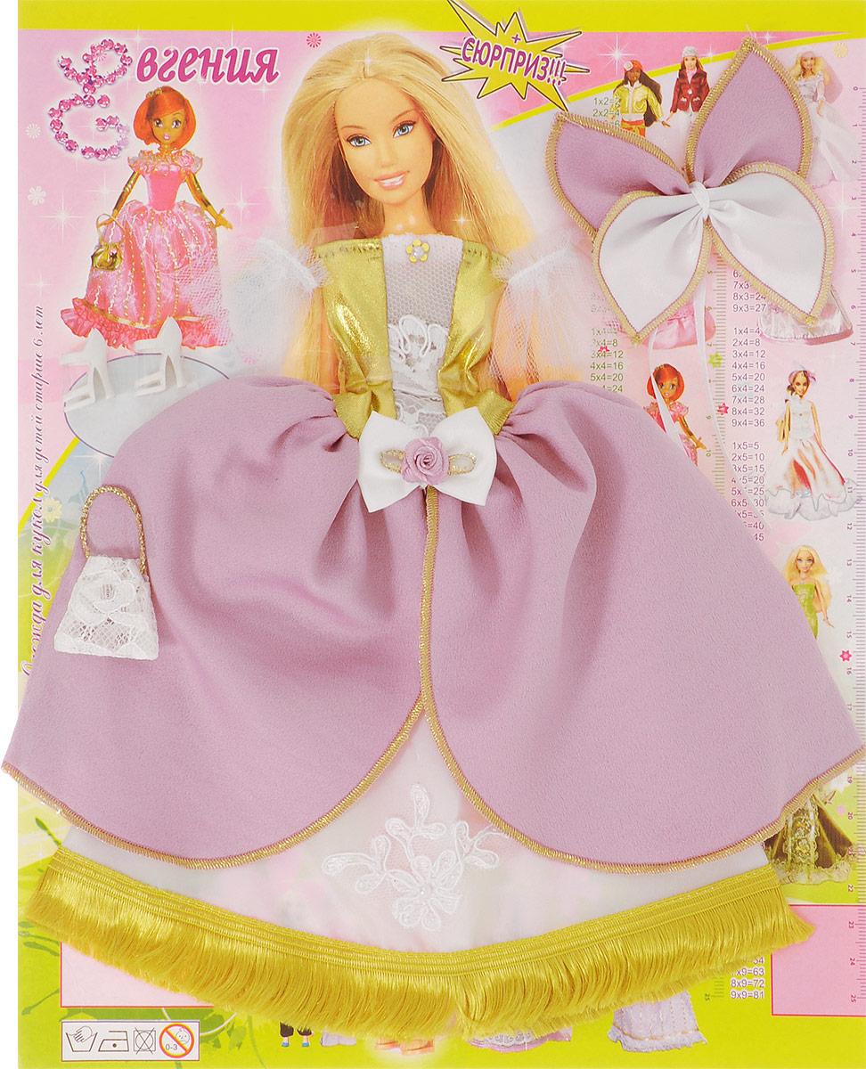 Евгения-Брест Одежда для кукол Платье цвет розовый золотой белый