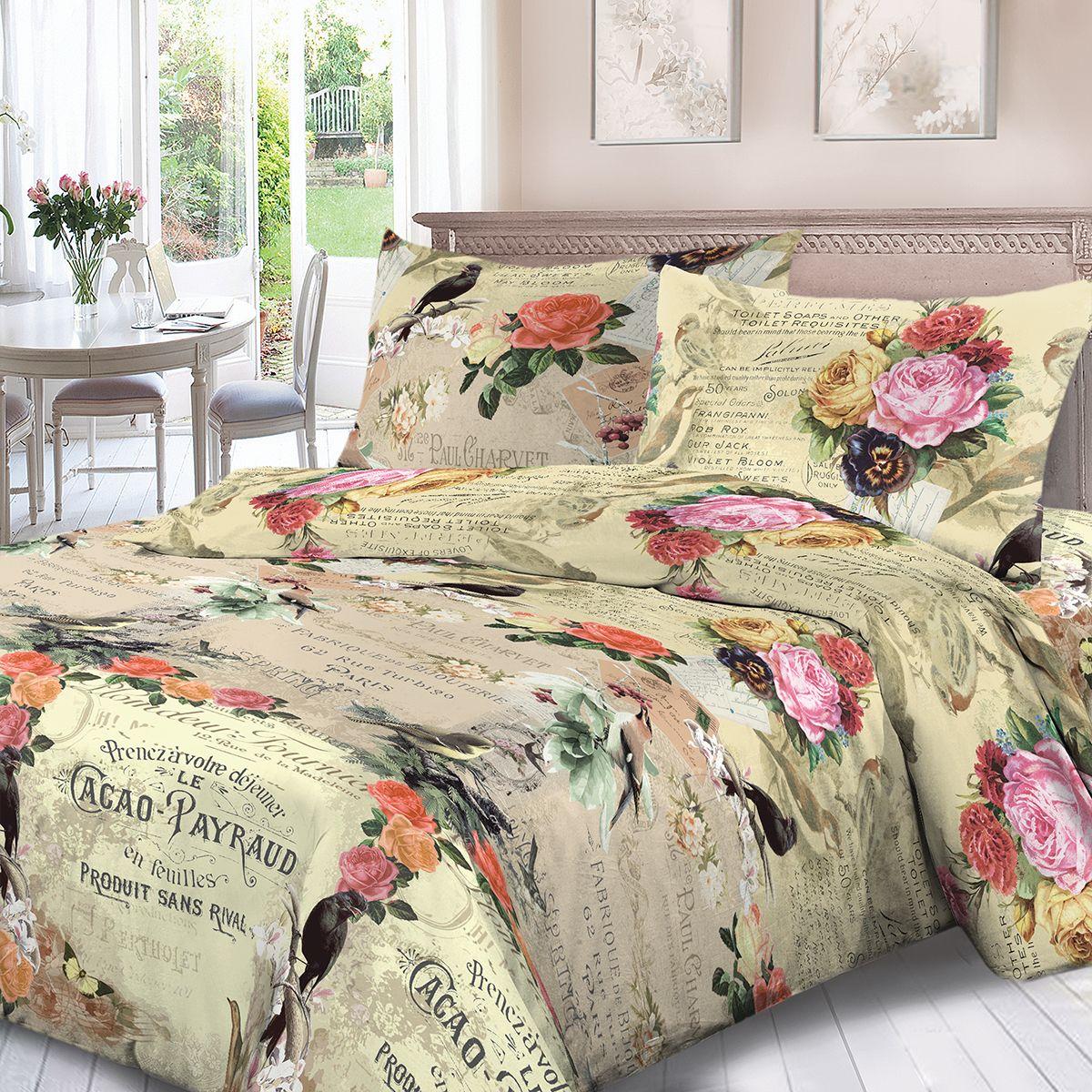 Комплект белья Для Снов Монмартр, евро, наволочки 70x70, цвет: бежевый. 3815-181998