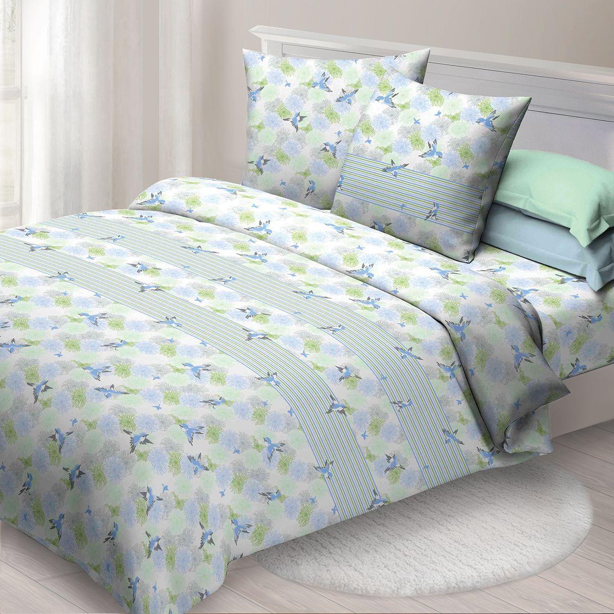 Комплект белья Спал Спалыч Ариана, 2-х спальное, наволочки 70x70, цвет: голубой. 4085-284195