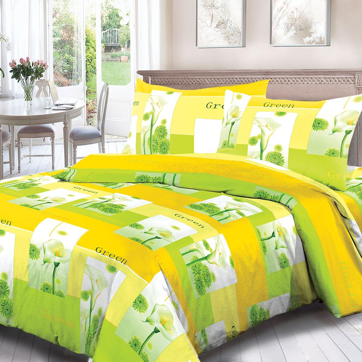 Комплект белья Для Снов Green, евро, наволочки 70x70, цвет: желтый. 1537-384347