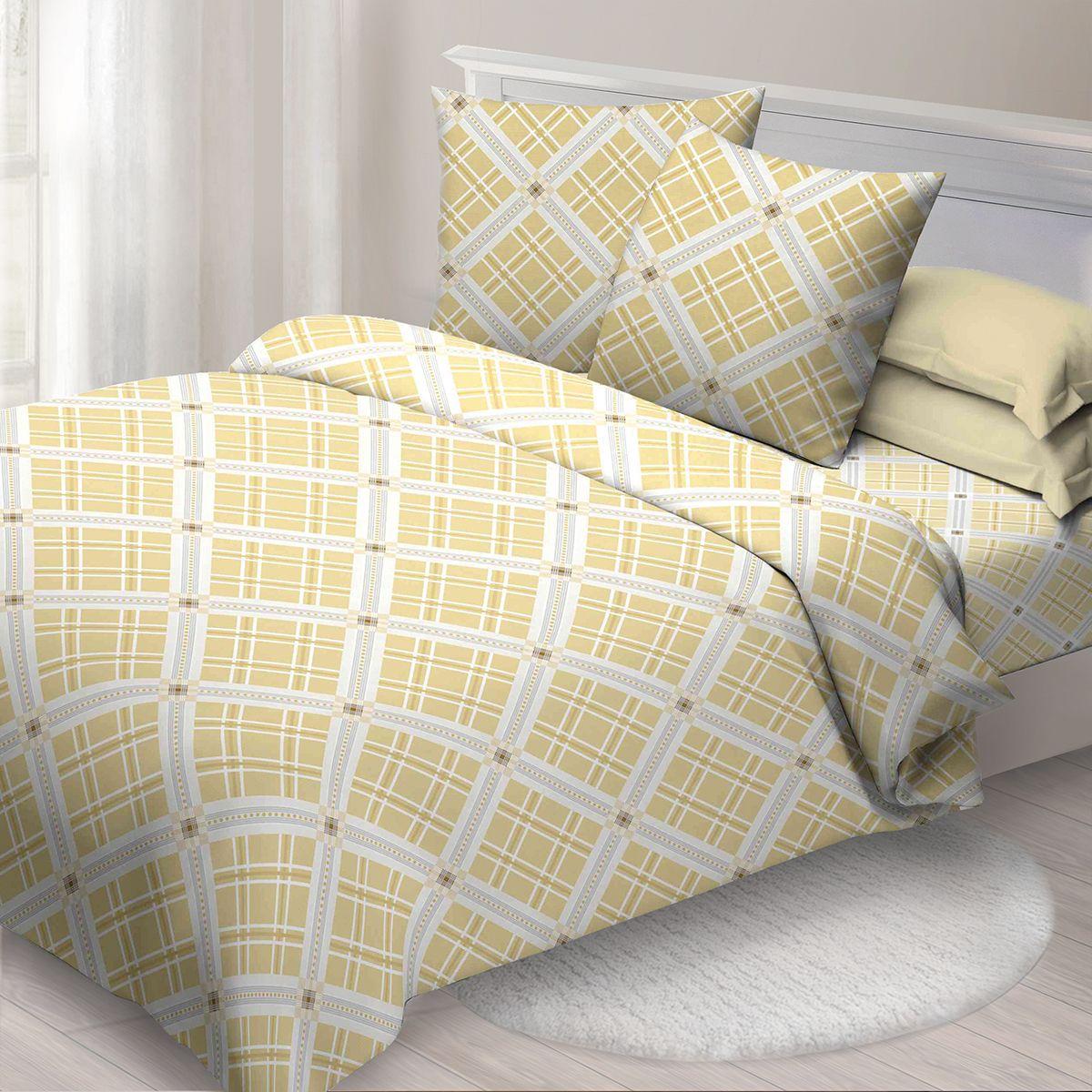 Комплект белья Спал Спалыч Ромбы, 1,5 спальное, наволочки 70x70, цвет: бежевый. 4090-185076