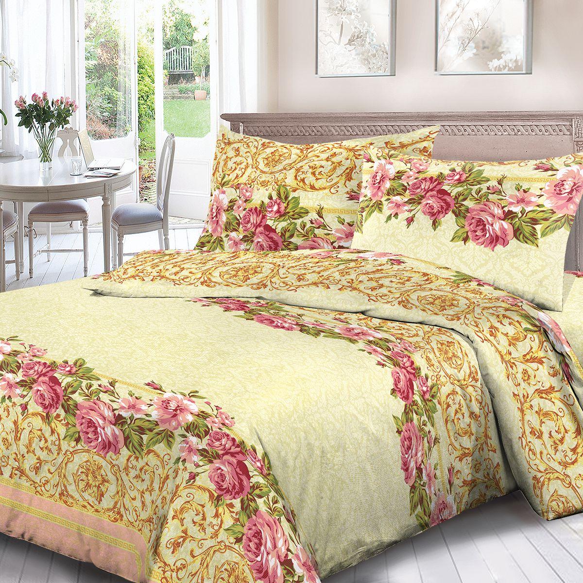 Комплект белья Для Снов Мэрлин, 1,5 спальное, наволочки 70x70, цвет: желтый. 1721-186446