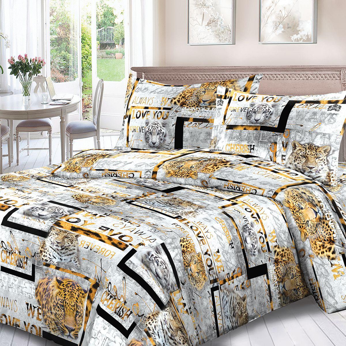 Комплект белья Для Снов Амурский тигр, 2-спальное, наволочки 70x70, цвет: серый86458Постельное белье из высококачественного поплина ( Ткань Традиция) , в составе которого находится только 100% мерсеризованный хлопок - это идеальный выбор современной женщины. Мерсеризация подчеркивает лучшие свойства хлопка: - Ткань прочнее обычной, при этом мягкая и шелковистая; - Цвета яркие и устойчивые; - Высокая гигроскопичность; - Меньше мнется, не линяет и не садится при многократных стирках; При производстве используются только безопасные красители ведущего швейцарского производителя BEZEMA Коллекция отличается тщательно проработанными современными дизайнами, разделенными на тематические группы. Созданные талантливыми европейскими и российскими художниками, они поражают своей нежной красотой, а восхитительная упаковка придает комплекту подарочный вид. Плотность ткани: 110 г/м.кв.