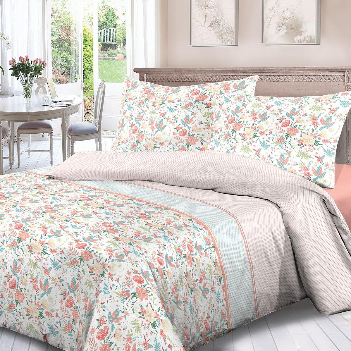 Комплект белья Для Снов Ариэль, 2-х спальное, наволочки 70x70, цвет: персиковый. 4128-190151