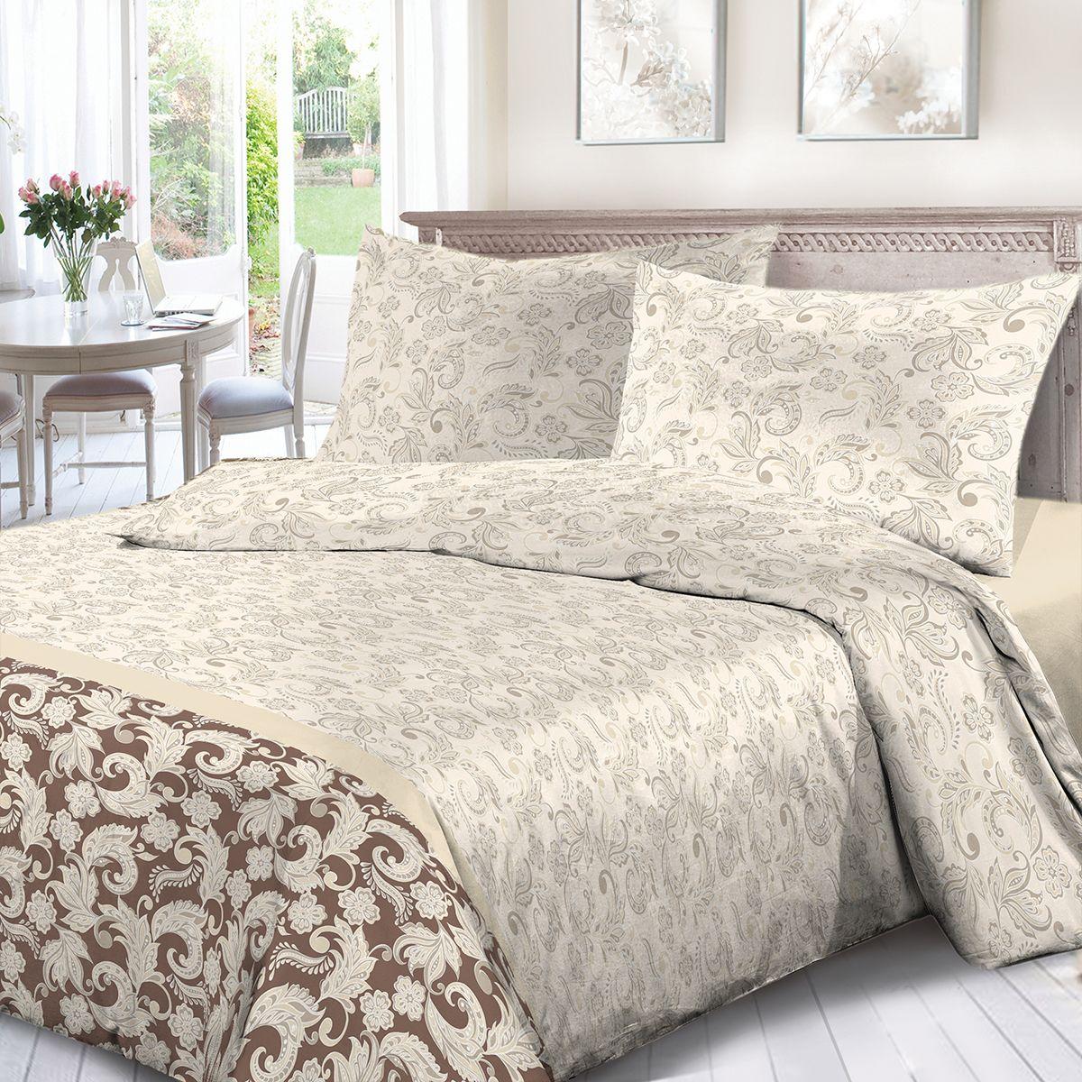 Комплект белья Сорренто Лилиана, 1,5 спальное, наволочки 70x70, цвет: светло-бежевый. 4122-190421
