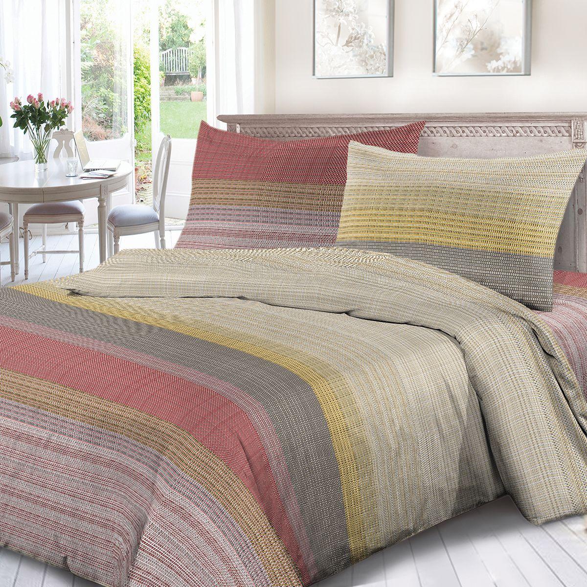 Комплект белья Сорренто Армандо, евро, наволочки 70x70, цвет: разноцветный. 4123-190427