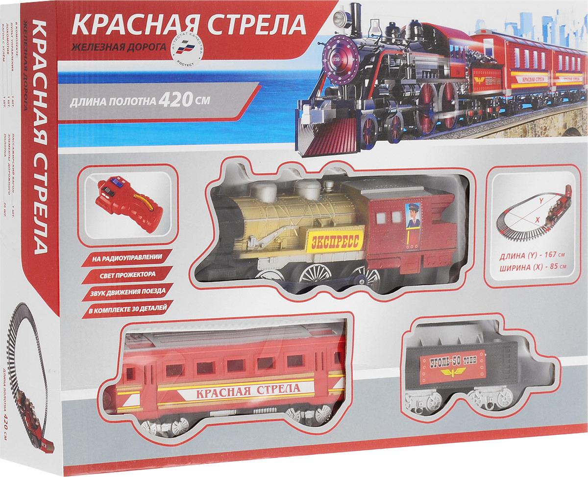 Играем вместе Железная дорога Красная стрела B757039-R