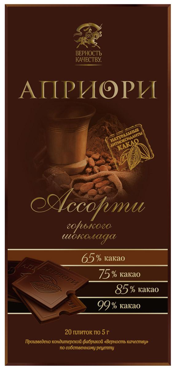 Априори горький шоколад ассорти горьких сортов, 100 г8252874Палитра чувств и гамма горького шоколада в одной упаковке. Ассорти плиток с различным содержанием какао 65%, 75%, 85%, 99% - выбор настоящего гурмана, тонко чувствующего оттенки вкуса. Горький шоколад обладает множеством полезных свойств. Одним из основных является содержание натуральных антиоксидантов, богатым источником которых являются какао- продукты. Достаточно всего 7-12 г горького шоколада Априори, чтобы обеспечить минимальную суточную потребность человека в антиоксидантах. Уважаемые клиенты! Обращаем ваше внимание на то, что упаковка может иметь несколько видов дизайна. Поставка осуществляется в зависимости от наличия на складе.