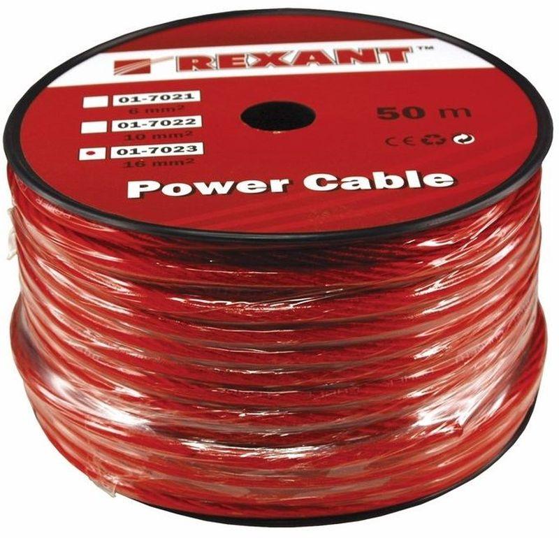 Кабель силовой Rexant Power Cable, цвет: красный, диаметр 8,5 мм, длина 50 м01-7023Кабель акустический торговой марки Rexant 1х16 мм? используется для подключения звуковых систем и является важным элементом для передачи аудиосигнала. Качественный акустический кабель торговой марки REXANT – залог отличного звука домашней или автомобильной аудиоаппаратуры. Высокое качество изготовления и широкая область применения отличает акустический кабель торговой марки Rexant. Отличное сочетание цены и качества этой продукции порадует любого аудиолюбителя, цель которого – получить чистый звук по выгодной цене. Кабель акустический торговой марки Rexant 1х16 мм? состоит многопроволочного проводника в изоляции из сверхэластичного прозрачного поливинилхлоридного пластиката благодаря которому кабель сохраняется работоспособность при температуре до плюс 128 С ° Сечение проводника составляет 6мм? Напряжение до 48 Вольт