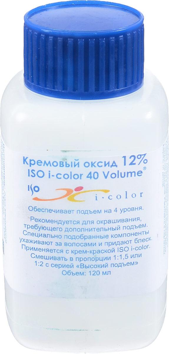 ISO Оксид 12% I.Color 40 Volume -, 120 мл98563мОбеспечивает подъем на 4 уровня. Рекомендован для окрашивания, требующего дополнительный подъем. Специально подобранные компоненты кремового оксида ухаживают за волосами и придают блеск.