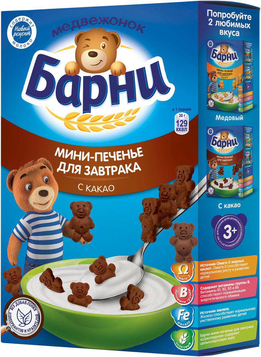 Медвежонок Барни мини-печенье для завтрака с какао, 165 г 665365