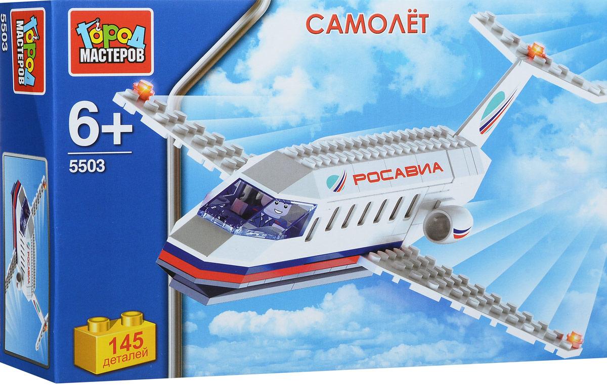 Город мастеров Конструктор Пассажирский самолет
