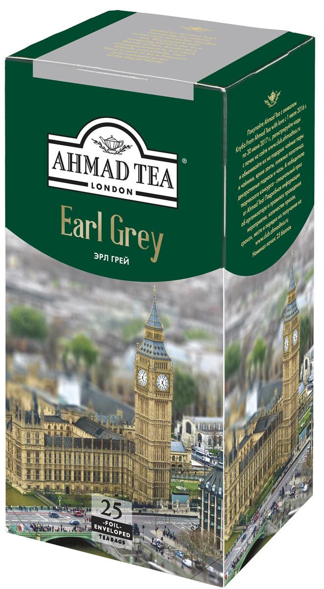 Ahmad Tea Earl Grey черный чай в пакетиках, 25 шт