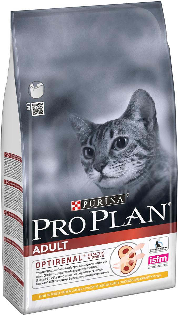 Корм сухой Pro Plan Adult для взрослых кошек, с курицей, 1,5 кг12172066Сухой корм Pro Plan Adult - это полноценный рацион для взрослых кошек. Он содержит особую разработанную с участием ученых комбинацию ингредиентов для поддержания здоровья вашего питомца в течение продолжительного времени. Особенности сухого корма: в состав корма входят все необходимые питательные вещества, включая витамины А, С и Е, а также Омега-3 и Омега-6 жирные кислоты, и натуральный пребиотик, содержит уникальную формулу для поддержания здоровья почек, помогает сохранить здоровые суставы и прекрасную подвижность, делает шерсть шелковистой и блестящей, помогает защитить зубы от образования налета и зубного камня, поддерживает здоровье иммунной системы вашего питомца. Состав: курица (21%), рис, кукурузный глютен, сухой белок птицы, кукуруза, пшеница, животный жир, яичный порошок, сухой корень цикория (2%), пшеничный глютен, минеральные вещества, концентрат горохового белка, вкусоароматическая кормовая добавка, дрожжи,...