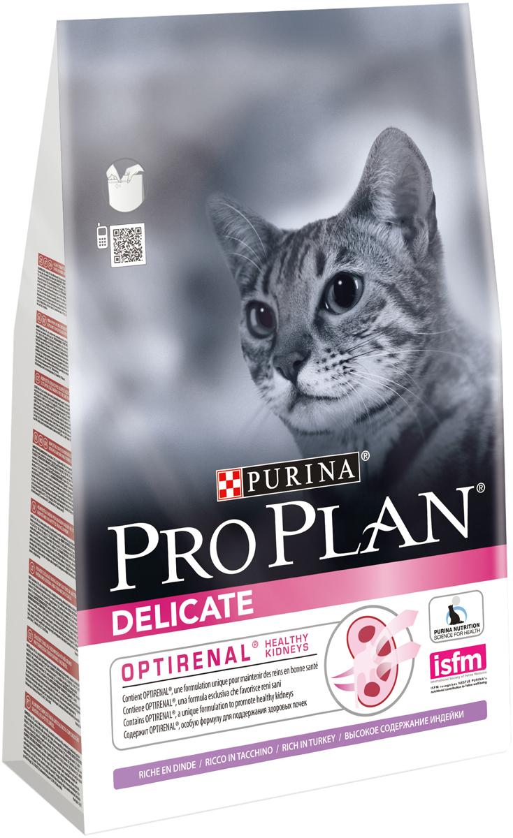 Корм сухой Pro Plan Delikate для кошек с чувствительным пищеварением или с особыми предпочтениями, с индейкой, 3 кг5114961Сухой корм Pro Plan Delikate - это полноценный рацион для взрослых кошек с чувствительным пищеварением или с особыми предпочтениями. Он содержит особую разработанную с участием ученых комбинацию ингредиентов для поддержания здоровья вашего питомца в течение продолжительного времени. Особенности сухого корма: содержит уникальную формулу для поддержания здоровья почек, помогает улучшать пищевую переносимость благодаря ограниченному количеству источников белка, обладает замечательными вкусовыми свойствами и придется по вкусу даже самым капризным кошкам, поддерживает здоровье иммунной системы. Состав: индейка (18%), рис, кукурузный глютен, концентрат горохового белка, сухой белок индейки, животный жир, яичный порошок, кукурузный крахмал, кукуруза, минеральные вещества, рыбий жир, вкусоароматическая кормовая добавка, дрожжи. Анализ: белок: 40%, жир: 18%, сырая зола: 7%, сырая клетчатка: 0,5%. Добавки на кг: витамин А: 32 600; витамин...