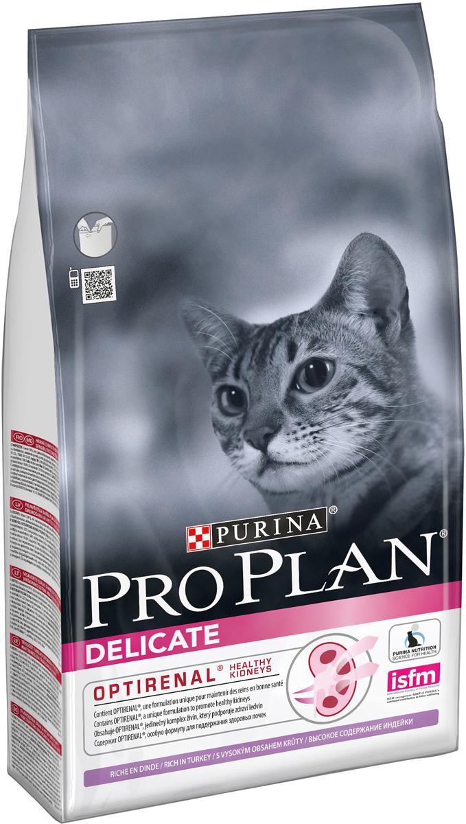 """Корм сухой Pro Plan """"Delikate"""" для кошек с чувствительным пищеварением или с особыми предпочтениями, с индейкой, 1,5 кг 12172067"""