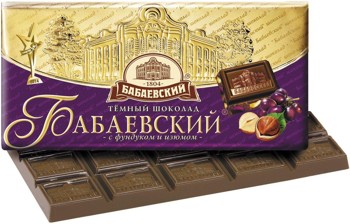 Бабаевский темный шоколад с фундуком и изюмом, 100 гББ07841Гордость бренда Бабаевский - высококачественный темный шоколад, созданный с использованием отборных какао бобов и какао масла.