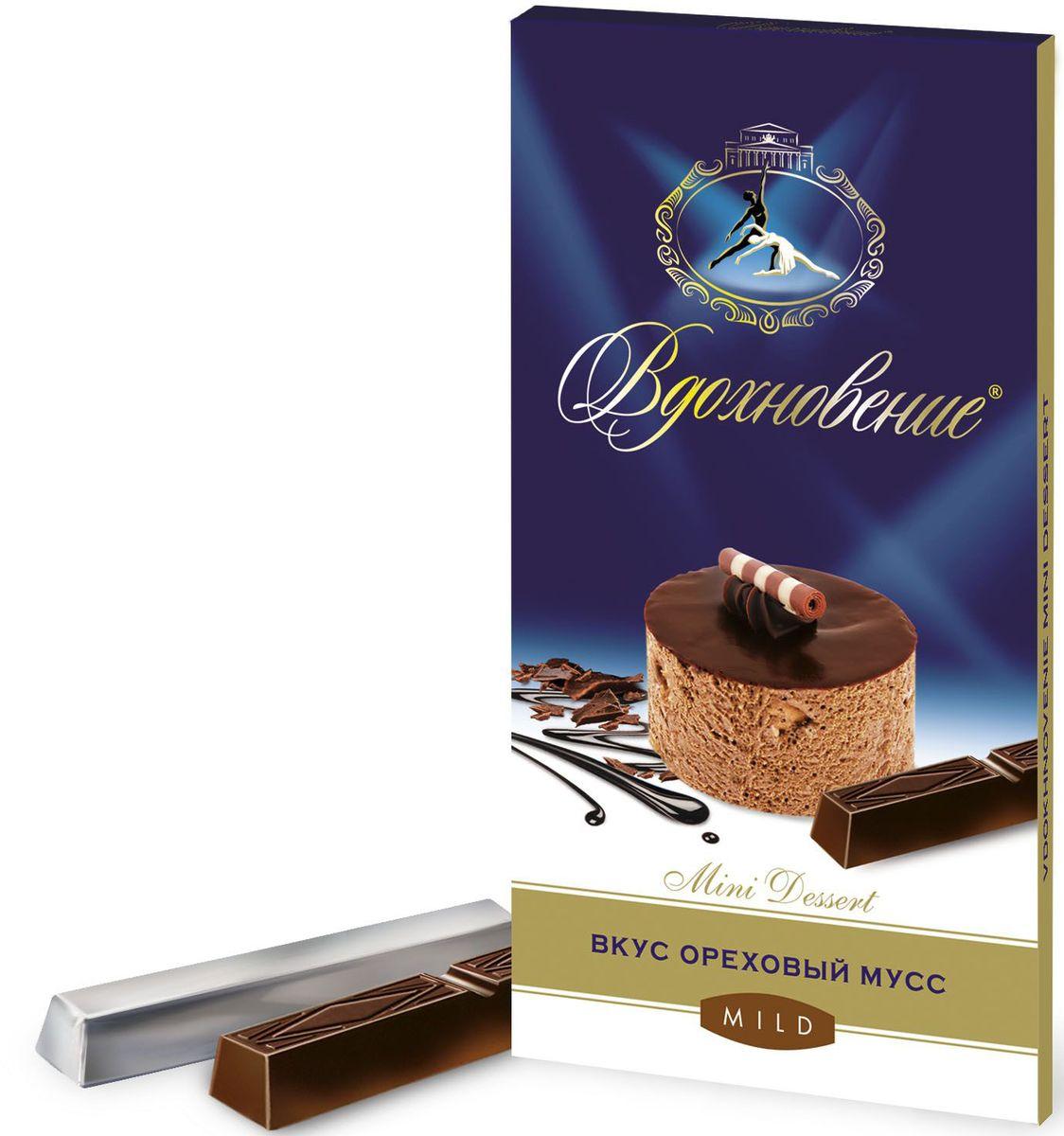 Бабаевский Вдохновение Mini Dessert вкус Ореховый мусс темный шоколад, 100 гББ14090Гордость бренда Бабаевский - высококачественный темный шоколад, созданный с использованием отборных какао бобов и какао масла.