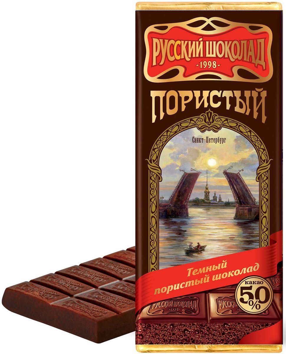Русский шоколад Темный пористый шоколад, 90 г